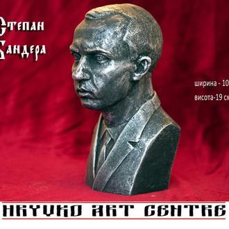 бюст Степан Бандера