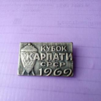 Знак Карпаты Кубок СССР 1969г.