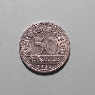 Германия Веймар 50 пфеннигов 1922 F сохран!