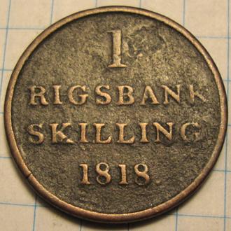Дания 1 ригсбанкскиллинг - 1818