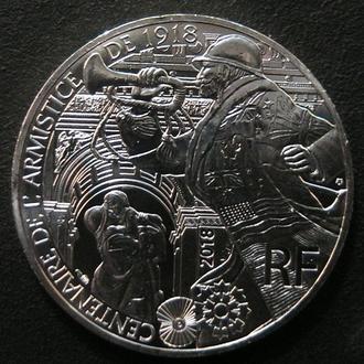 Франция 10 евро, 2018, 100 лет Первому компьенскому перемирию, WWI, серебро, UNC, Новинка!