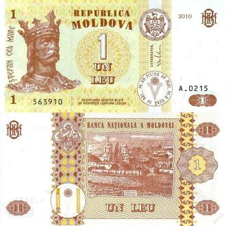 Молдова 1 лей 2010 UNC