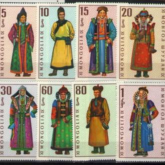 Монголия ** Народные костюмы серия MNH