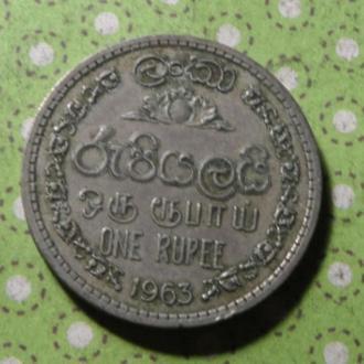 Шри-Ланка 1963 год монета 1 рупия Цейлон !