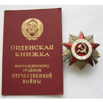 ОВ - 1 СТ з ДОКУМЕНТОМ