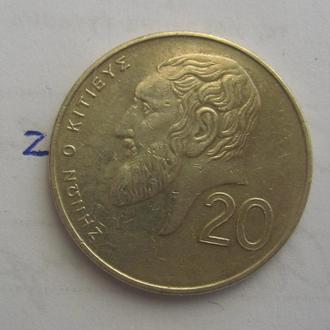 КИПР. 20 центов 1998 года.