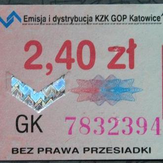 Талон Билет Польша #8