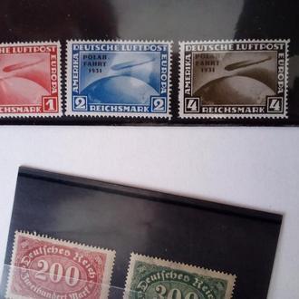 Германия. 1931. № 456-458.** Новодел. Граф Цеппелин.