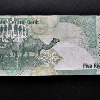 Купюра 5 риалов Катара 2003 года обиходная банкнота