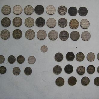 лот монет низкопробного серебра