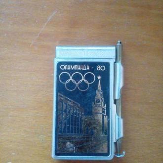 Блокнот Олимпиада-80
