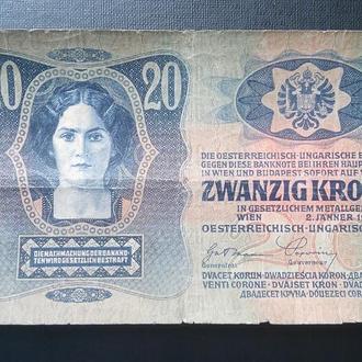 АВСТРО-ВЕНГРИЯ  20 крон 1913 год