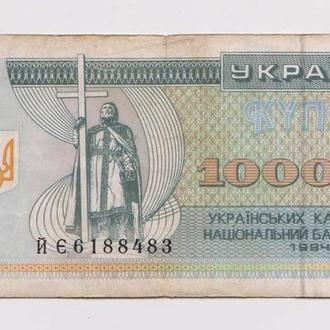 100000 крб. = 1994 г. = КУПОН = Украина =