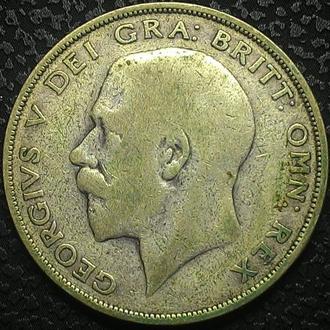 Великобритания, 1/2 кроны 1923 год СЕРЕБРО!!! вес 14.1 гр