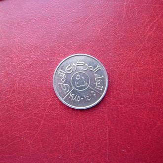 Йемен 50 филсов 1985