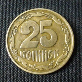 25 копеек 1992 бублики