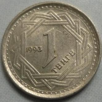 Казахстан 1 тенге 1993 состояние