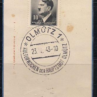 Рейх, 1943 г., спец гашение