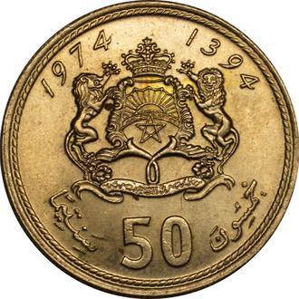 Марокко 50 centimes 1974  B162