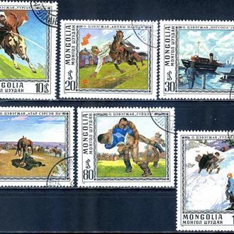 Монголия. Живопись (серия) 1976 г.