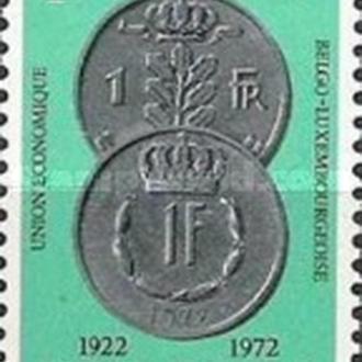 Люксембург 1972