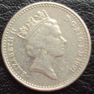 Великобритания 5 пенсов 1991г