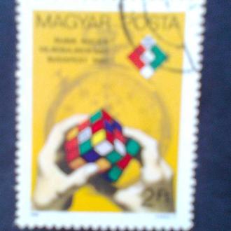 Венгрия 1982г  Кубик Рубика