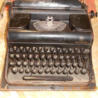 """Печатная Машинка """"OLYMPIA Progress"""" после 1945 г."""