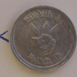 НЕПАЛ, 1 пайса 1971 года.
