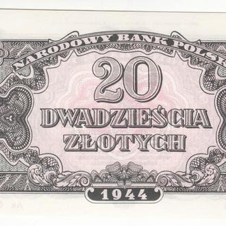 Польша 20 злотых 1944 obowiazkoWE редкая, памятный офиц. выпуск 1974 с оригин. клише.