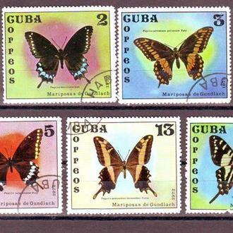 Куба. 1972г. Бабочки