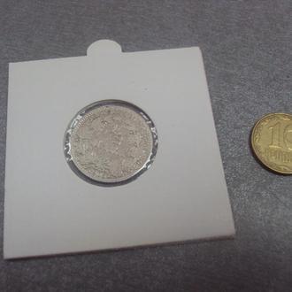 германия  1/2 марки 1905 серебро №362