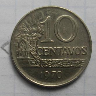 БРАЗИЛИЯ. 10 сентаво 1970 года.