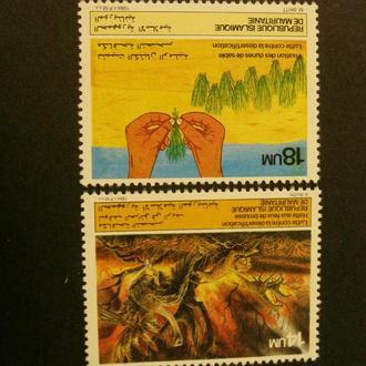 Мавритания 1984 Лес Пожар Фауна**пс