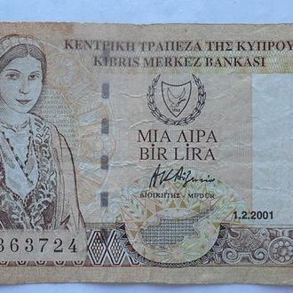 Кипр 1 лира 2001 год .