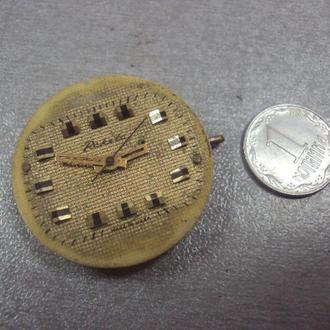 часы наручные циферблат механизм ракета №89