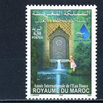 Марокко. Природа. Дети (серия)** 2003 г.