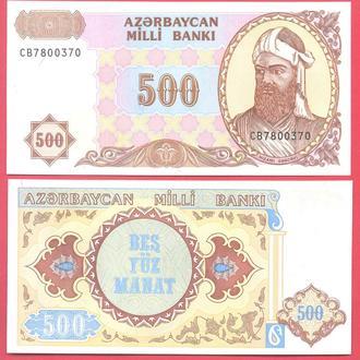 Боны СНГ Азербайджан 500 манат 1993 г.