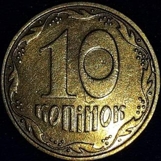 10 копеек 2008, выкрошка