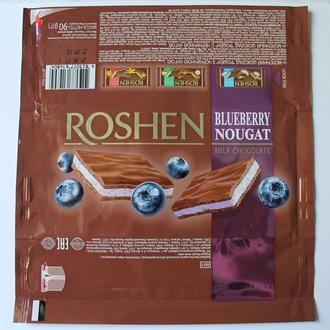 "Обёртка от шоколада ""ROSHEN Blueberry Nougat"" (ПАТ ""ВКФ"", Винница, Украина, 2017)"