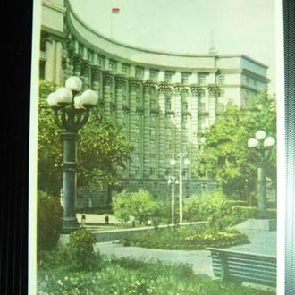 КИЇВ/КИЕВ РАДА МІНІСТРІВ УРСР 1959 тир 185т