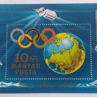 Олимпиада 1972  Спорт  Венгрия