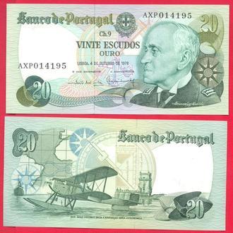 Боны Европа Португалия 20 эскудо 1978 г.