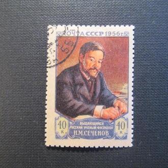 СССР,    Сеченов