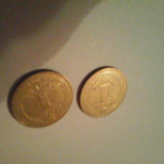 2004 год 1 гривна х 2 монеты