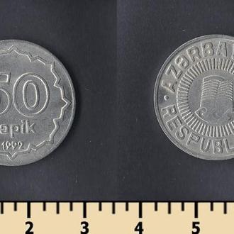 Азербайджан 50 кепик 1992