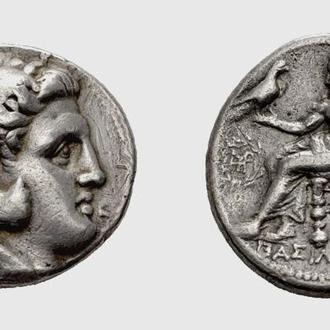 (А)3471 - МАКЕДОНИЯ. Александр III Великий (336—323 до н.э.) AR Тетрадрахма