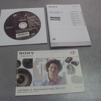 фотоаппарат sony nex 5n инструкция установочный диск №6013