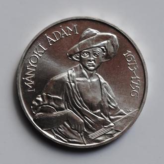 Венгрия 200 форинтов 1977 г., UNC, 'Художник Адам Маньоки (1673 - 1756)'