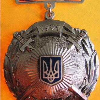 15 років міліції 1991 - 2006 рр. МВС України